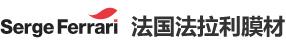 法国法拉利膜材,法拉利膜材中国总代理